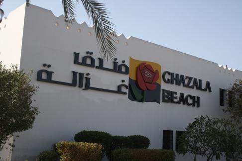 Vårat hotell Ghazala beach